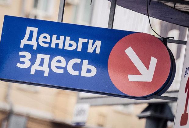 Позволят ли банкам трансформироваться в финкомпании?