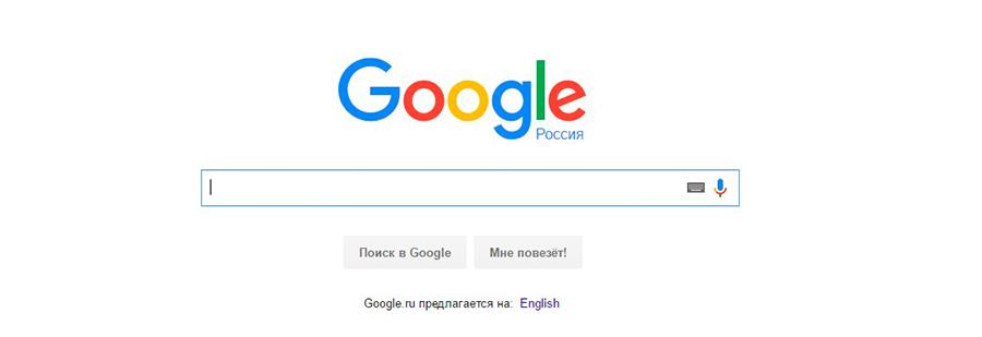 Google - поисковая система
