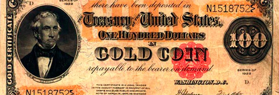 золотые сертификаты
