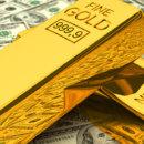 Альтернативы «золотого стандарта» обеспечения денег