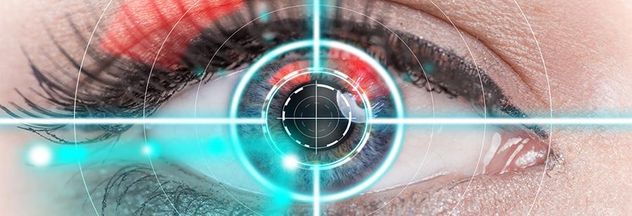 сканирование глаз