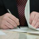 Нет обману, Или что нового сулит Закон «О потребительском кредитовании»?