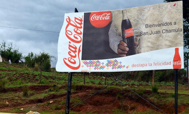 Coca-Cola святая вода