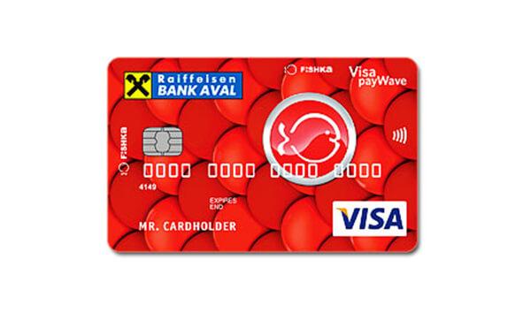 Выгодные покупки: банковские карты с кешбэком