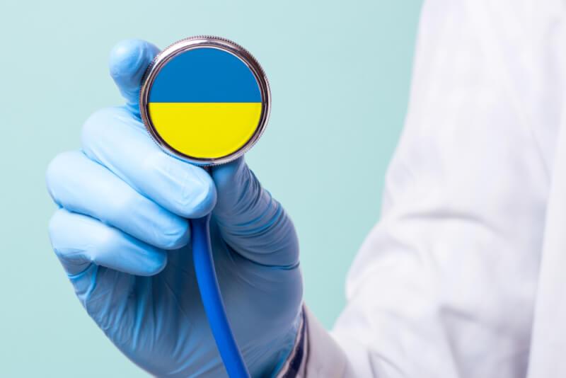 Бесплатное медицинское обслуживание в Украине